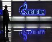 СМИ: «Газпром» хочет продавать газ Украине еще не менее трех лет