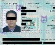Иранец хотел прорваться в Европу по израильскому паспорту