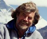 В Харьковском альпклубе пройдет презентация книги Райнхольда Месснера