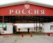 В России грозятся запретить въезд всех видов транспорта из Украины