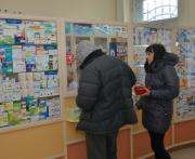 Харьковские диабетики остались без инсулина