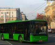 В Харькове появятся новые автобусные маршруты