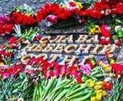 В Харькове пройдет митинг в честь героев Небесной сотни