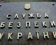 СБУ сообщила о посещении Донецка помощником Владимира Путина