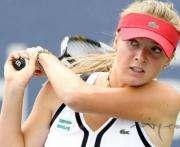 Харьковская теннисистка пробилась в полуфинал турнира в ОАЭ