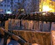 С 1 марта ГПУ прекратит расследование преступлений против Майдана