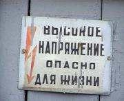 «Фокусы» энергетиков: в Харькове жилой дом отрезали от света