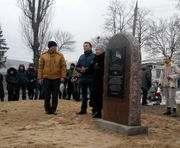 В Харькове открыли памятный знак погибшим в теракте