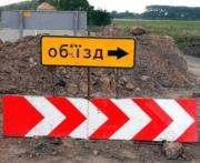 В Харькове на проспекте Героев Сталинграда ограничено движение транспорта