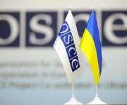 ОБСЕ заметила фургон с надписью «Груз 200», который пересек украинско-российскую границу