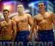В Харькове взвесят звезд кубинского бокса