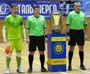 Харьковский «Локомотив» во второй раз завоевал Кубок Украины