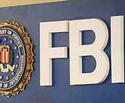 Антикоррупционное бюро получило технику от ФБР