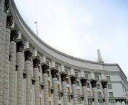 Правительство задумалось об уровне бедности в Украине