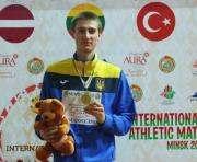 Харьковские легкоатлеты завоевали медали в Минске