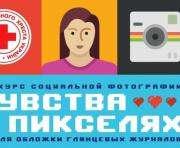 В Харькове определят, кто поедет в путешествие по Украине