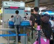 В Харьковском аэропорту упростили погранконтроль