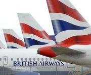 British Airways поможет пассажирам бросить пить и курить