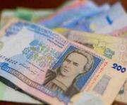За два месяца крупные предприятия уплатили в бюджет более двух миллиардов гривен