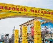 Масленица в Харькове затянется на три дня