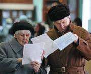 В Украине немного подрастут пенсии