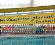 Юные мастерицы синхронного плавания соревнуются за «золото» нации