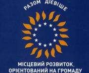 Харьковская область нацелилась на третью фазу