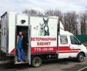 В Харькове начинают работу передвижные ветеринарные кабинеты