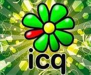 ICQ обновил дизайн и открыл программный код