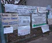 В Харькове появились плакаты о политзаключенных