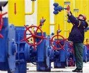 «Нафтогаз» назвал цену европейского газа