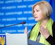 Россия запретила въезд на пять лет уполномоченному Петра Порошенко по Донбассу