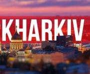 В Харькове объявили туристической конкурс