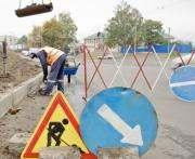 В Харькове решили отремонтировать Механизаторскую: все перекрыто
