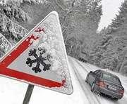 Полиция предупреждает водителей о резком ухудшении погодных условий