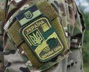 Харьковскому бойцу АТО установят мемориальную доску