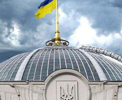 Коалиция в украинском парламенте распалась де-юре