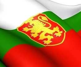 В Харькове откроется почетное консульство Болгарии