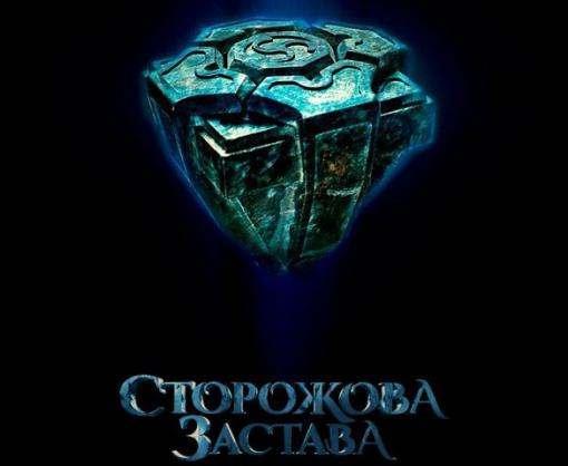 В Украине снимают первый фильм в жанре фэнтези