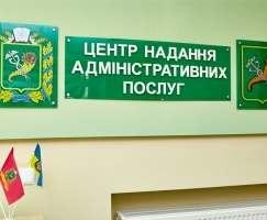 Харьковский горсовет взвалил на себя новые полномочия