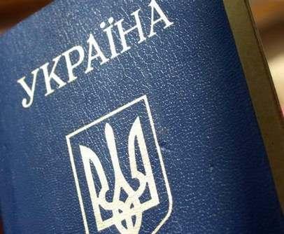 Нововведение в Харькове: новоселье теперь будет регистрировать ЦПАУ