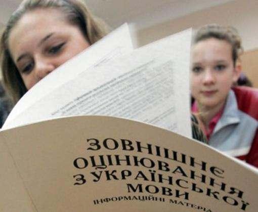 В Харькове в ВНО примут участие почти 17 тысяч выпускников