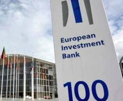 Харьков будет сотрудничать с Европейским банком реконструкции и развития