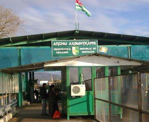 Абхазия ввела визовый режим для граждан непризнавших ее стран
