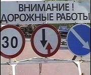 На выходных запретят езду по улице в центре Харькова
