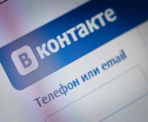 ВКонтакте меняет дизайн впервые за 10 лет