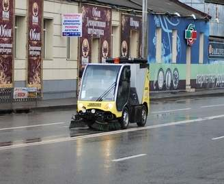 Погода в Харькове: не густо, но тепло