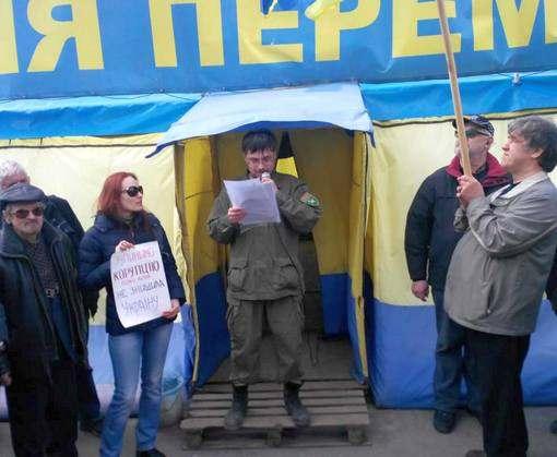 В Харькове потребовали повторной переаттестации прокуроров