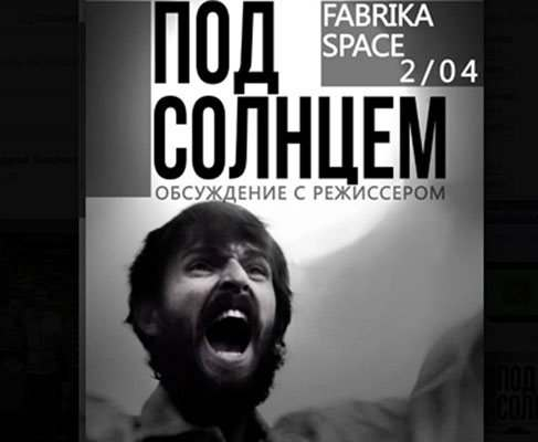 Харьковский режиссер показал черно-белую Украину