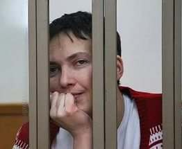 Надежда Савченко собирается начать завтра сухую голодовку
